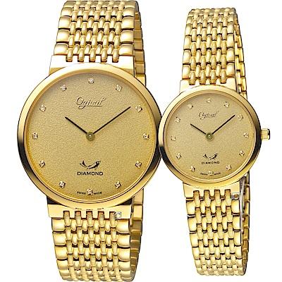Ogival愛其華今生今世薄型簡約對錶-385-025GK+385-035LK