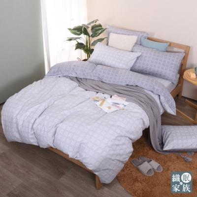 織眠家族 200織精梳純棉-雙人被套床包組-格語秘境