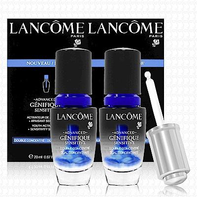 LANCOME蘭蔻 超進化肌因活性安瓶20ml*2