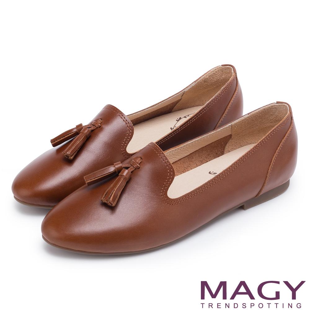 MAGY 復古潮流 真皮流蘇平底樂福鞋-棕色