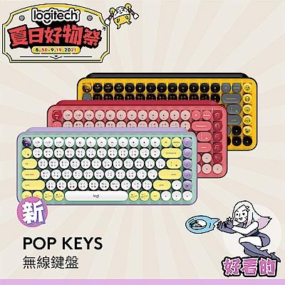 羅技 POP Keys 無線機械式鍵盤