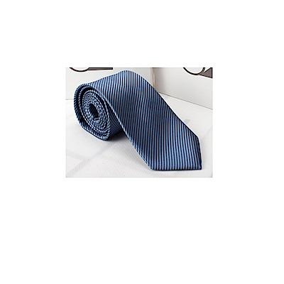 拉福   防水領帶8cm寬版領帶拉鍊領帶 (兒童中藍)