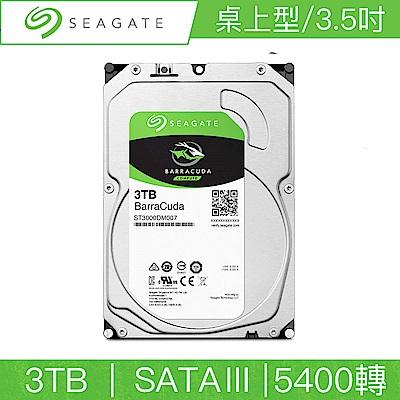 Seagate希捷 新梭魚 3.5吋 3TB SATAIII 5400轉桌上型硬碟(ST3000DM007)