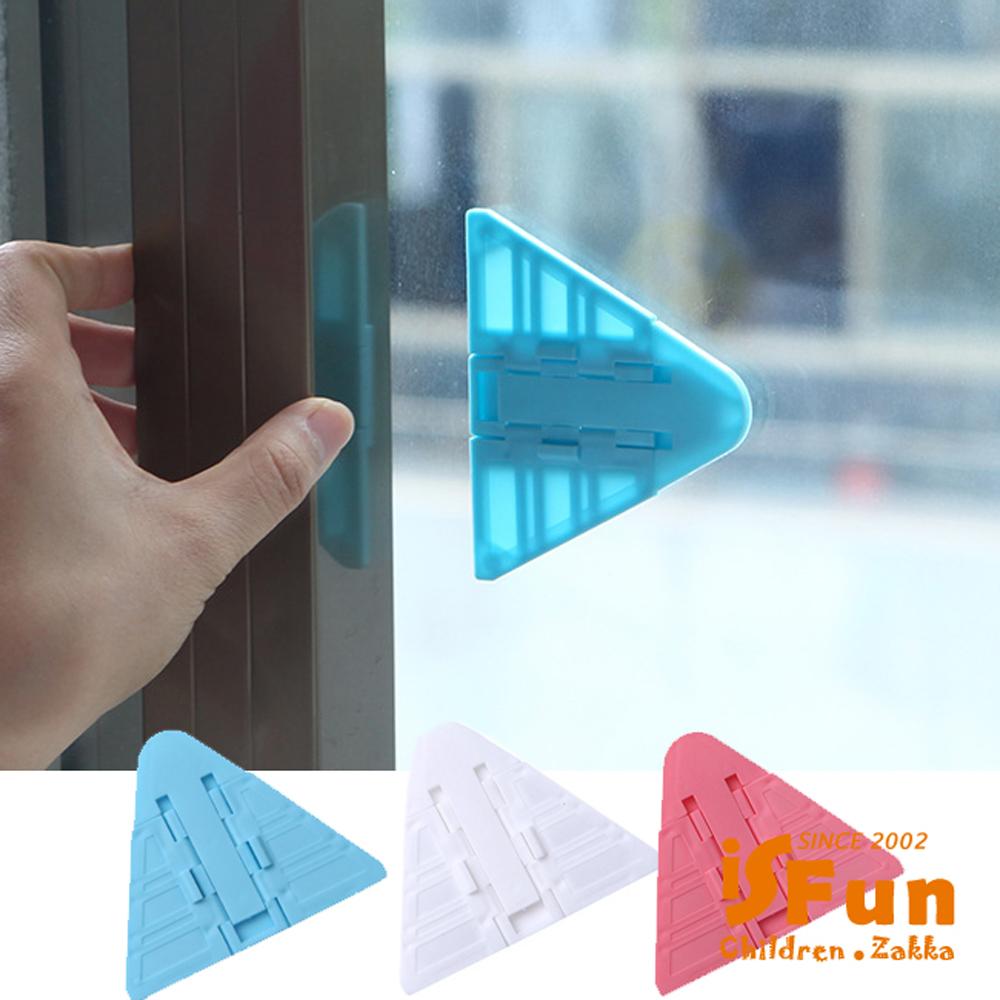 iSFun 兒童防護 橫向推拉門窗安全鎖 3入