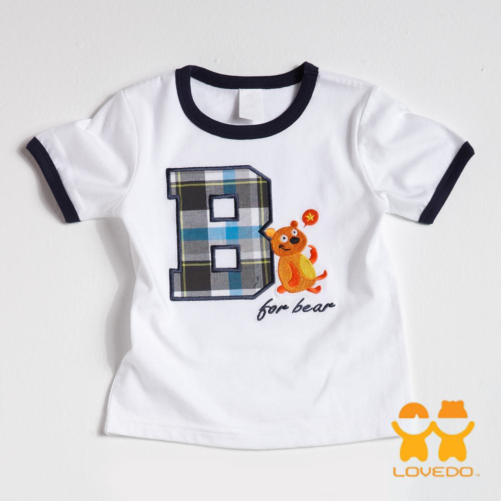 【LOVEDO-艾唯多童裝】潮流字母B 短袖T恤 (白)