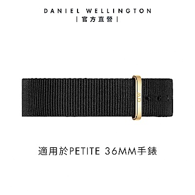 【Daniel Wellington】官方直營 Petite Cornwall 16mm寂靜黑織紋錶帶-香檳金 DW錶帶