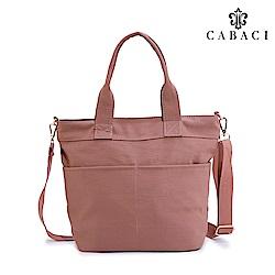 CABACI 素色輕盈材質手提、斜背包