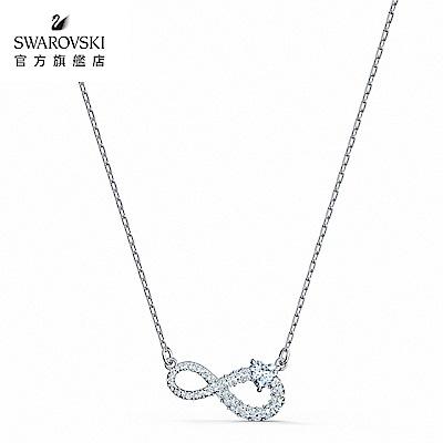 SWAROVSKI施華洛世奇 Infinity 白金色愛無限項鏈