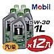 機油 整箱購 Mobil 美孚 5W-30 12入 超值組 product thumbnail 1