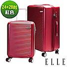 ELLE 裸鑽刻紋系列-24+28吋經典橫條紋ABS霧面防刮行李箱-紅色EL31168