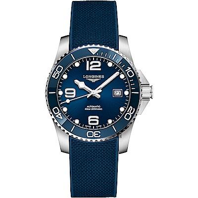 LONGINES 浪琴 深海征服者浪鬼陶瓷潛水機械錶-藍x41mm