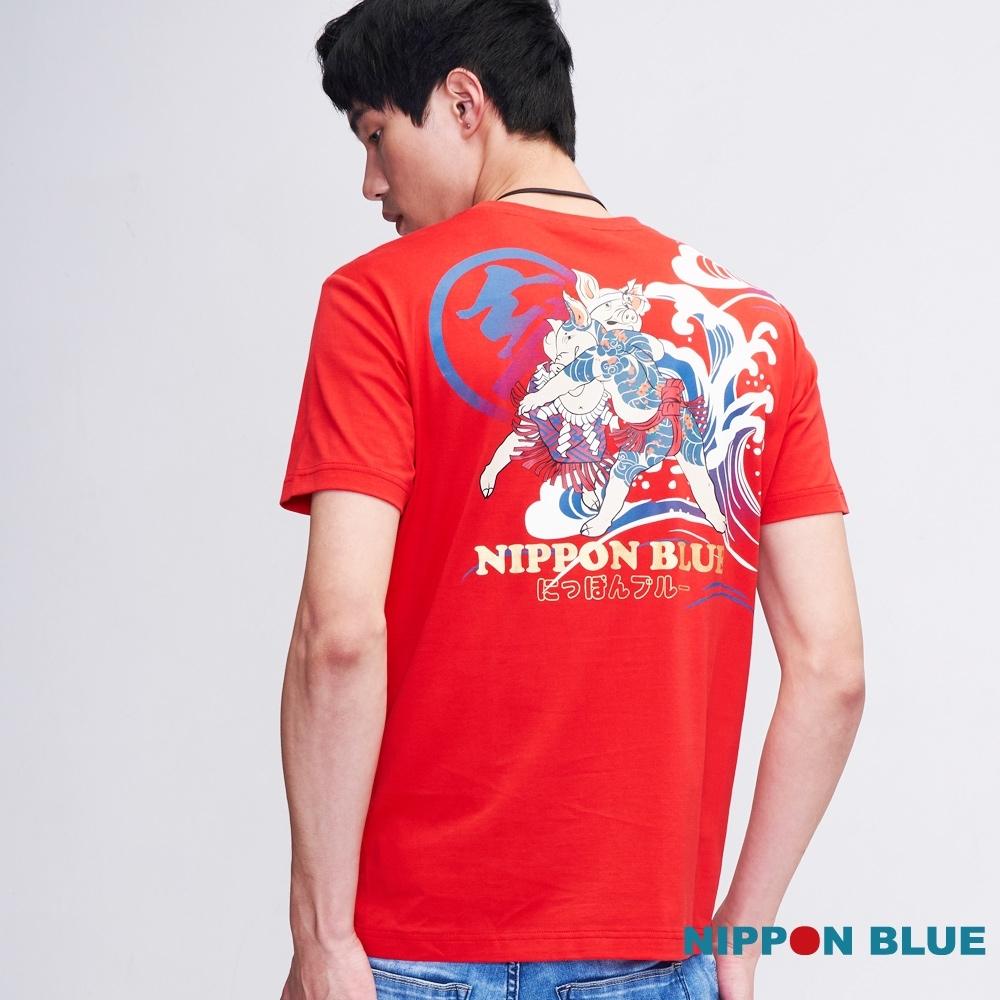 日本藍  BLUE WAY  - 橫綱亥豬短TEE(紅)