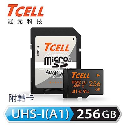 TCELL冠元 MicroSDXC UHS-I(A1) U3 256GB 100/70MB