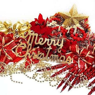 摩達客 聖誕裝飾配件包組合-紅金色系 (8尺(240cm)樹適用)(不含聖誕樹)(不含燈)
