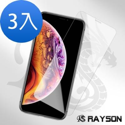 iPhone XS Max 透明 高清 非滿版 手機 9H 保護貼-超值3入組