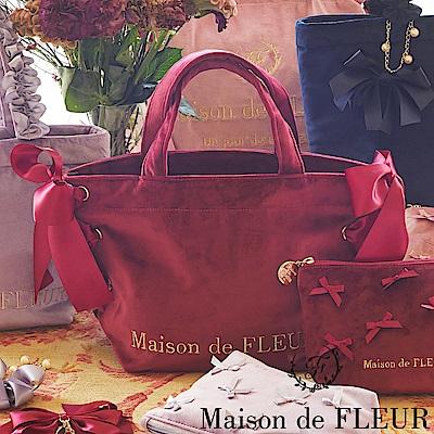 Maison de FLEUR 絲絨側絲帶手提包