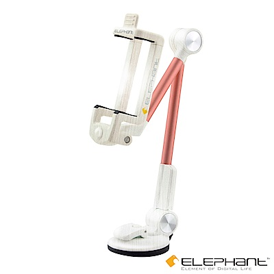ELEPHANT 多角度時尚金屬手機平板架(IPA006)玫瑰金