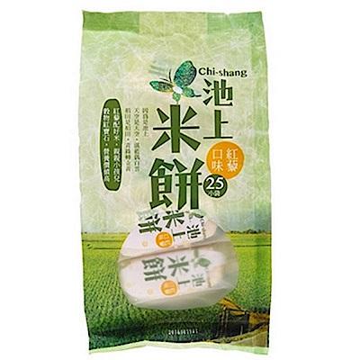 池上鄉農會 池上米餅-紅藜口味(75g/包)