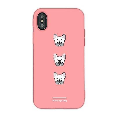【TOYSELECT】iPhone SE2/7/8 厭世白眼鬥牛犬手機殼:晶耀粉