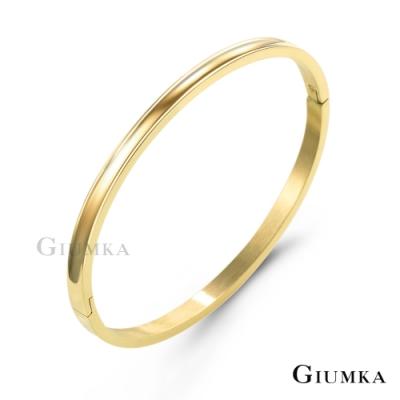 GIUMKA白鋼手環 愛無所不在 金色款 單個價格