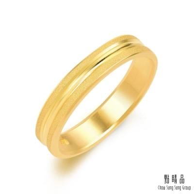 點睛品  簡單素雅黃金戒指港圍14_計價黃金
