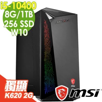 MSI 平面繪圖電腦 MAG Infinite 10SA i5-10400/K620 2G/8G/256SSD+1TB/W10/三年保固