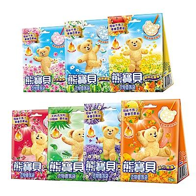 [時時樂限定]熊寶貝 衣物香氛袋(7款任選)