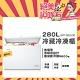 (4/13~5/11買就送超贈點600)美國富及第Frigidaire 280L 商用等級冷藏冷凍櫃 FRT-2801KZR product thumbnail 2