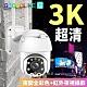 [IP6XN] 極清3K畫質 500萬畫素 送終生雲端照片 360全景 無線監視器 無線攝影機 無線鏡頭 product thumbnail 2