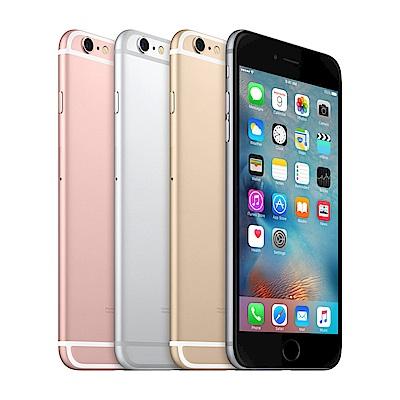 【福利品】Apple iPhone 6s 128G智慧手機