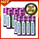 PHILIPS 鎳氫低自放充電電池3號8入 + 4號8入 product thumbnail 1