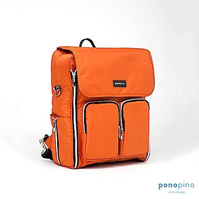 Ponopino 旗艦版袋鼠媽媽後背包-橘色