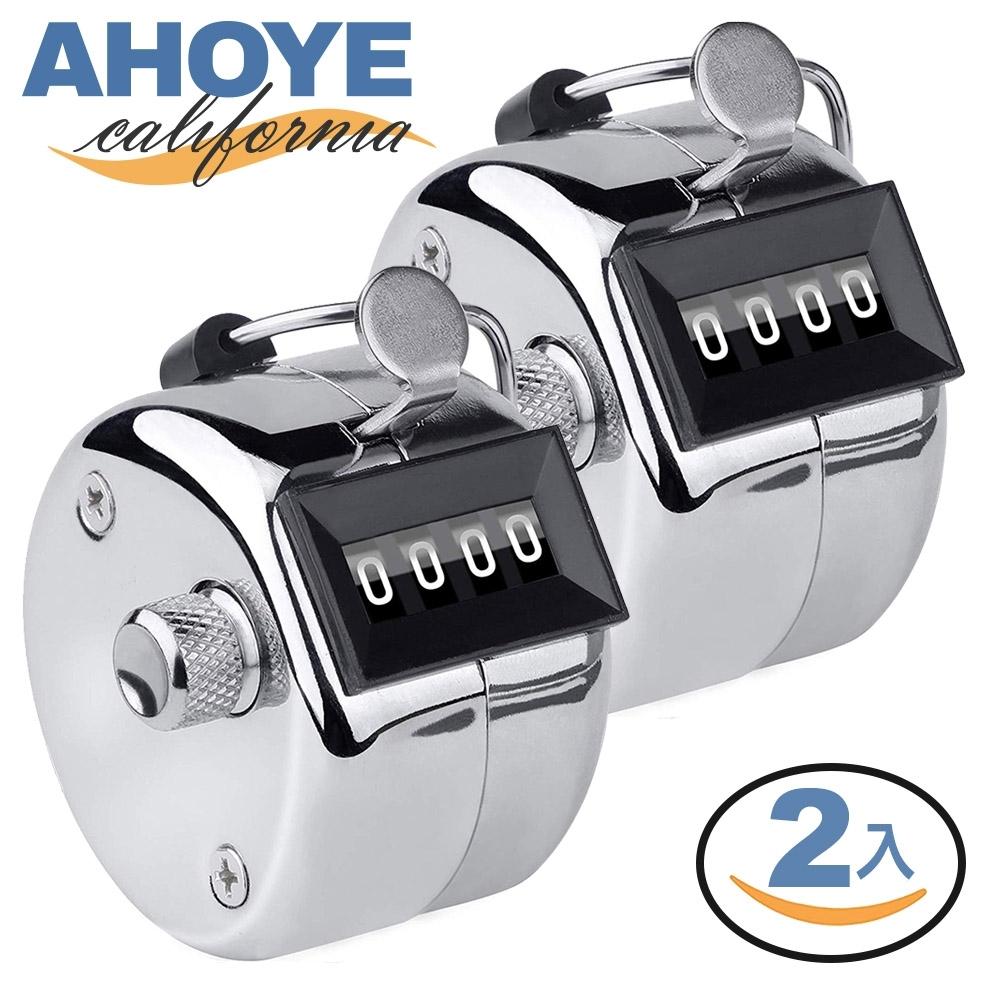 AHOYE 金屬機械式計數器 2入組