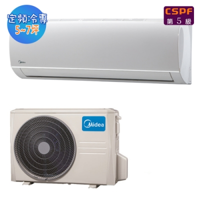 MIDEA 美的 6-7坪 分離式 一對一定頻冷氣 MK-A40SBMG-A40FB