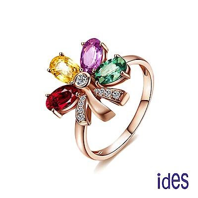 ides愛蒂思 歐美設計彩寶系列碧璽戒指/彩寶花園