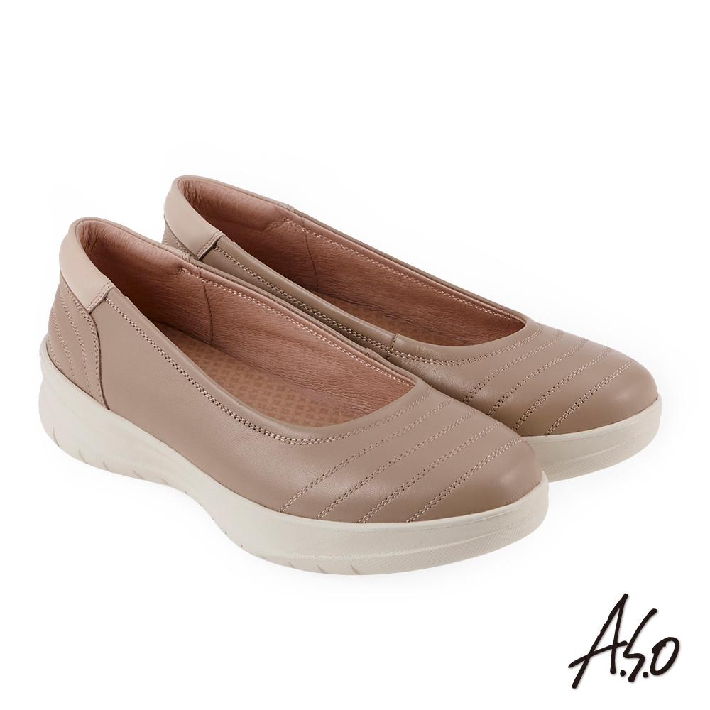 A.S.O 休閒雅致 3D彈力質感氣墊休閒鞋 卡其