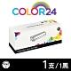 Color24 for Lexmark 50F3X00/503X 黑色相容碳粉匣 /適用Lexmark MS610de / MS610dn / MS510dn / MS410dn / MS415dn product thumbnail 1