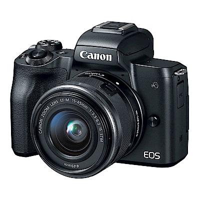 CANON EOS M50 15-45mm IS STM 變焦單鏡組 (公司貨)