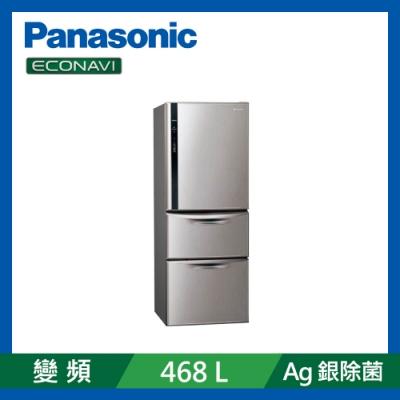 [時時樂限定]Panasonic國際牌 468L 變頻3門電冰箱 NR-C479HV-L 絲紋灰
