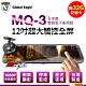 全球鷹 MQ-3 12吋超大觸控全屏 雙錄電子後視鏡 行車紀錄器-快 product thumbnail 1