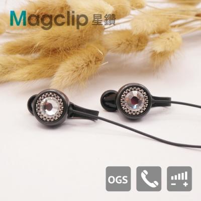 TOPLAY聽不累 磁附式 星鑽系列-施華洛 時尚 耳機-[CR0x-三色可選]