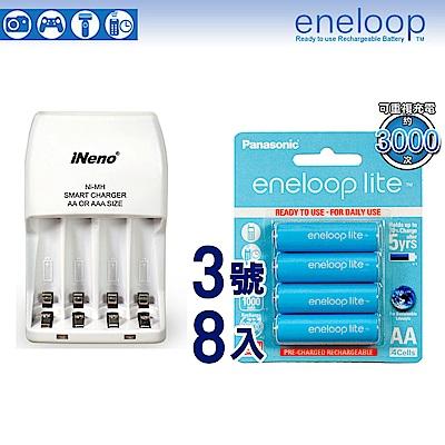 國際牌enelooplite-鎳氫充電電池 藍鑽輕量款(3號8入+iNeno充電器)