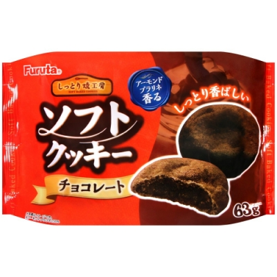 Furuta古田 巧克力風味軟餅乾(60g)
