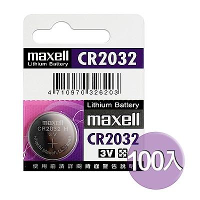 【日本製造maxell公司貨】CR2032 /CR-2032-100顆入 鈕扣型3V鋰電池