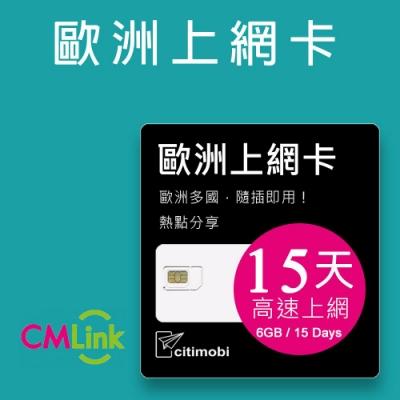 歐洲上網卡 - 35國15天高速上網(高速6GB)