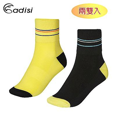 ADISI Coolmax自行車排汗襪(兩雙入) AS17005 黑色/亮黃