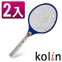 《KOLIN歌林》三層/充電式/LED電蚊拍(KEM-009)-2入