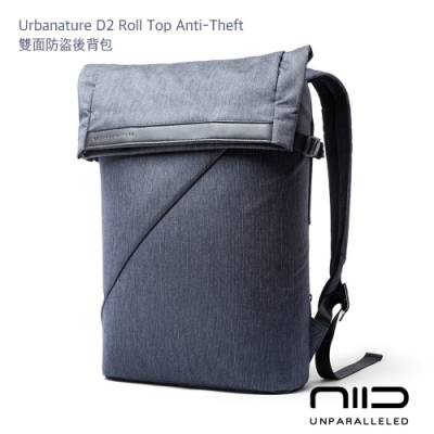 NIID 雙面防盜後背包 Urbanature D2 Roll Top Anti-Theft Backpack 牛仔藍