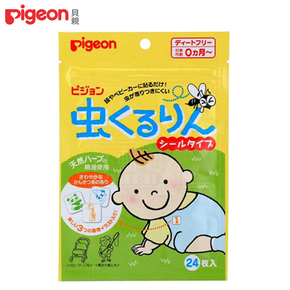 【任選】日本《Pigeon 貝親》防蚊蟲貼布