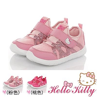 HelloKitty童鞋 輕量減壓吸震抗菌防臭休閒鞋-粉.桃